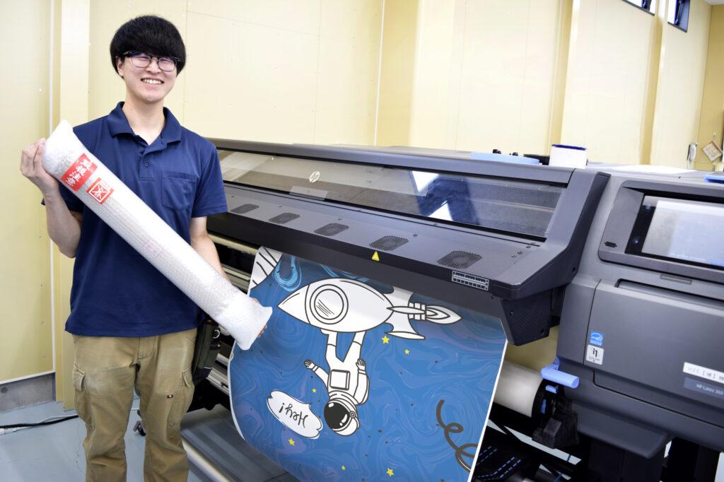 インクジェットプリンターで印刷するオリジナル壁紙